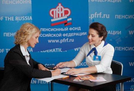 Не позднее 16 сентября работодателям Ростовской области необходимо предоставить сведения в ПФР