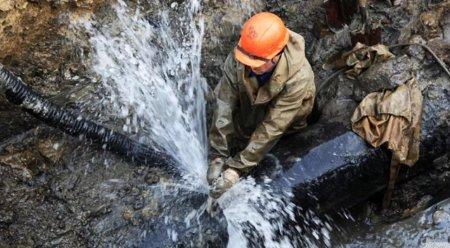 Устранение аварии на магистральном водоводе находится на контроле министерства ЖКХ